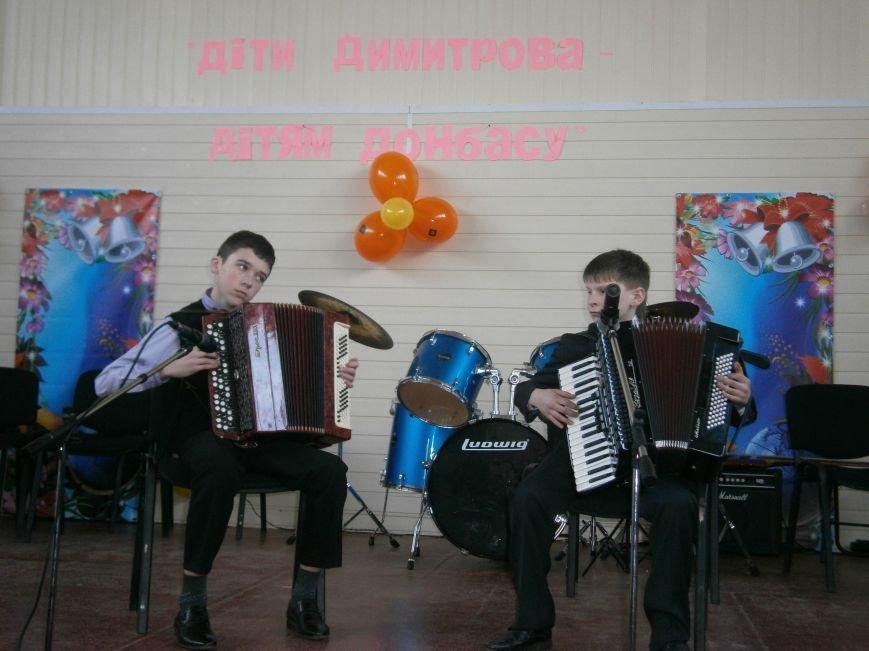В Димитрове прошел концерт музыкальной школы в рамках благотворительной акции (ФОТО) (фото) - фото 13