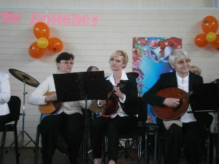 В Димитрове прошел концерт музыкальной школы в рамках благотворительной акции (ФОТО) (фото) - фото 20