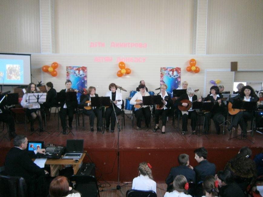 В Димитрове прошел концерт музыкальной школы в рамках благотворительной акции (ФОТО) (фото) - фото 18