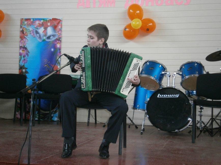 В Димитрове прошел концерт музыкальной школы в рамках благотворительной акции (ФОТО) (фото) - фото 10