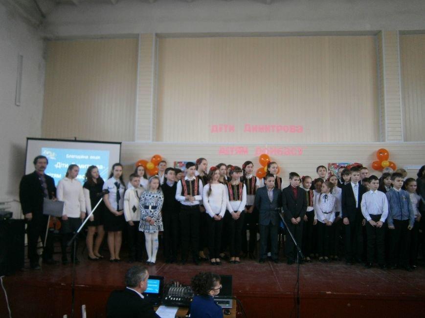 В Димитрове прошел концерт музыкальной школы в рамках благотворительной акции (ФОТО) (фото) - фото 23
