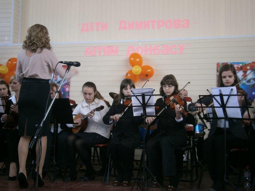 В Димитрове прошел концерт музыкальной школы в рамках благотворительной акции (ФОТО) (фото) - фото 8