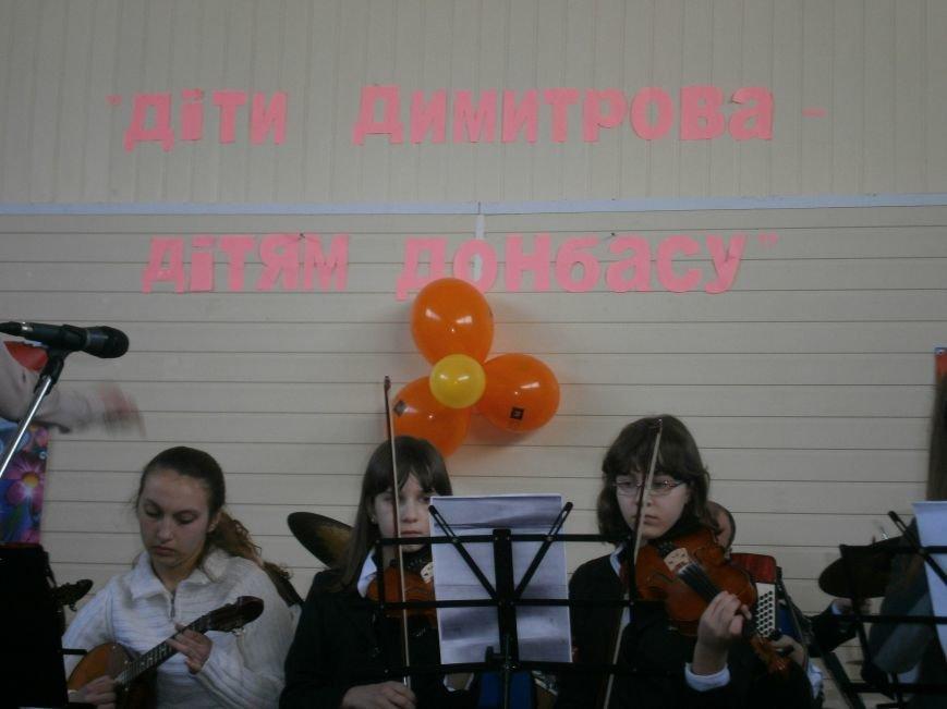 В Димитрове прошел концерт музыкальной школы в рамках благотворительной акции (ФОТО) (фото) - фото 9