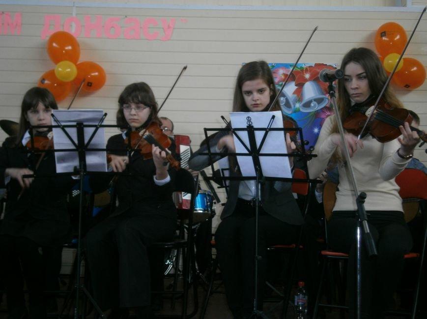 В Димитрове прошел концерт музыкальной школы в рамках благотворительной акции (ФОТО) (фото) - фото 5