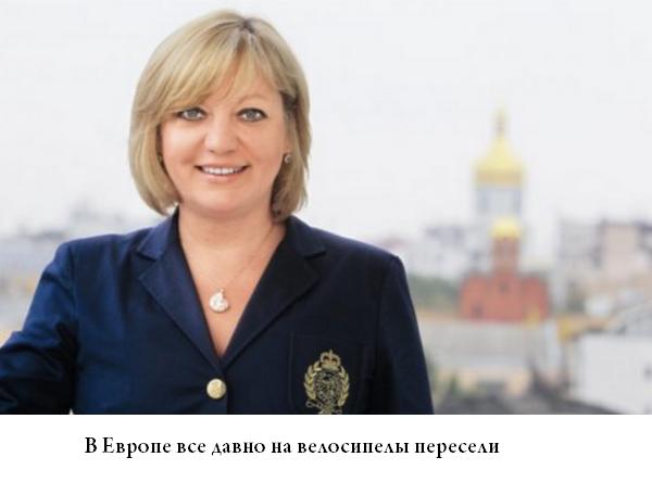 Випадковий «політ» гривні чи запланована дестабілізація економіки України, фото-3