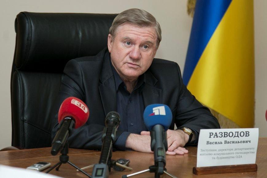 В этом году департамент ЖКХ обещает потратить 400 миллионов гривен на модернизацию и ремонт сферы на Днепропетровщине, фото-1