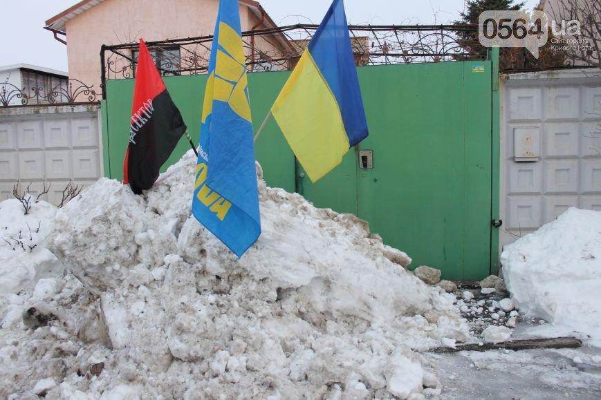 В Кривом Роге: встретили бойцов 25 бригады, разыскивают свидетелей работы снегоуборочной техники, а россиянин «заминировал» КЖРК (фото) - фото 2
