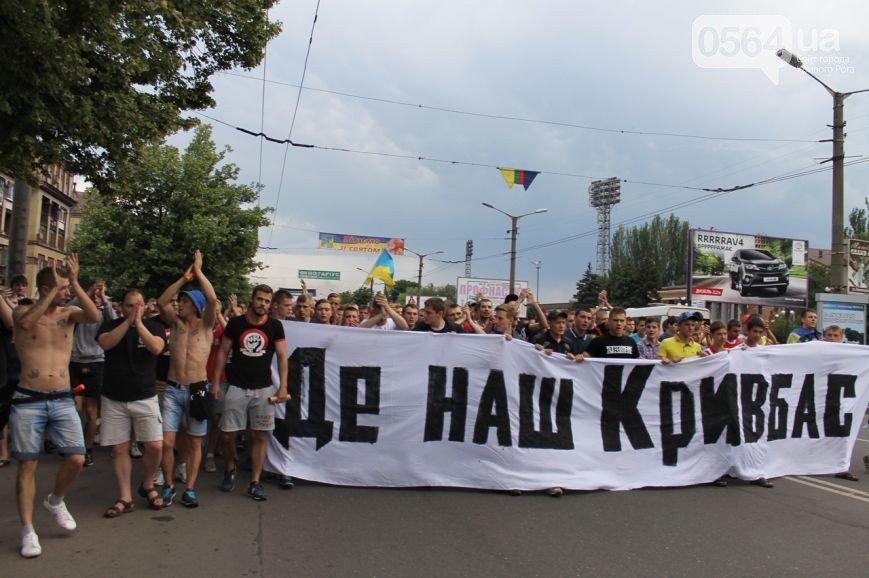 Ультрас ФК «Кривбасс» передали привет из Попасной (ФОТОФАКТ) (фото) - фото 2