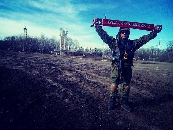 Ультрас ФК «Кривбасс» передали привет из Попасной (ФОТОФАКТ) (фото) - фото 1