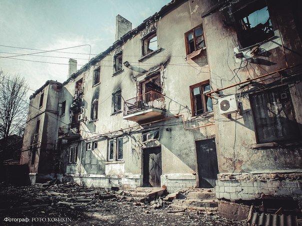 Углегорск…, фото-11