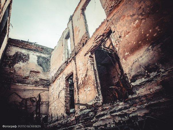 Углегорск…, фото-3