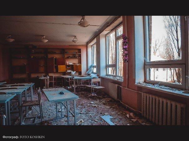 Углегорск…, фото-9