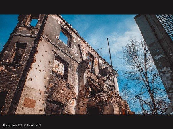 Углегорск…, фото-1