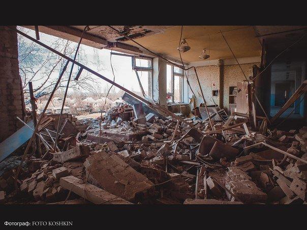 Углегорск…, фото-4