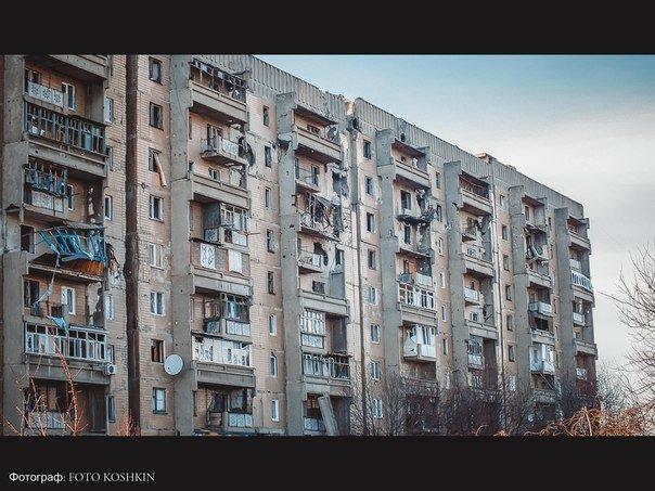 Углегорск…, фото-10
