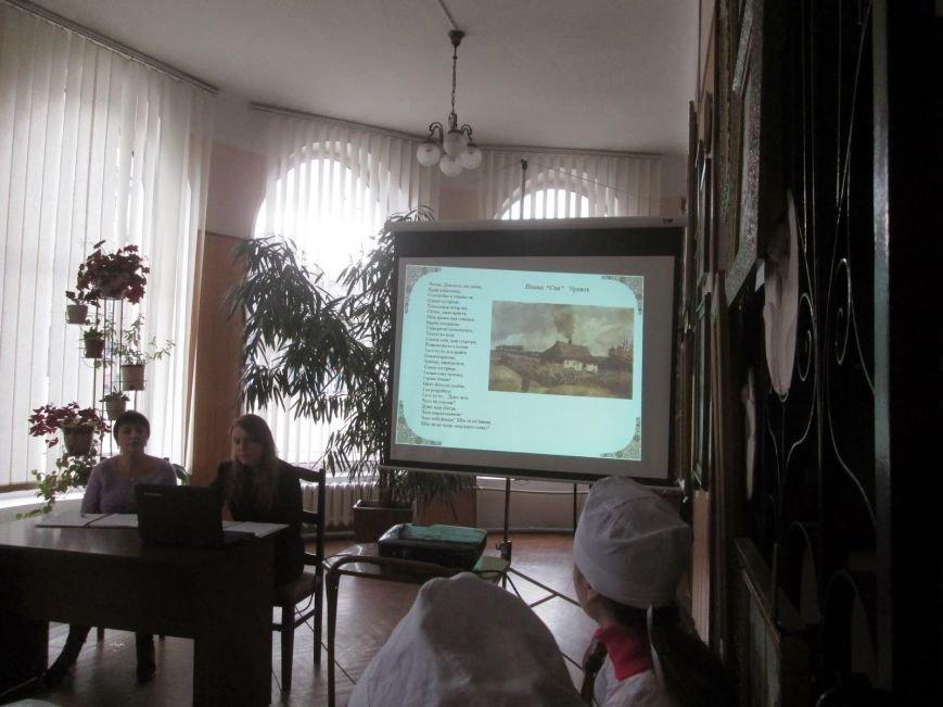 В Днепродзержинской библиотеке презентовали «Шевченко в англоязычном мире», фото-2