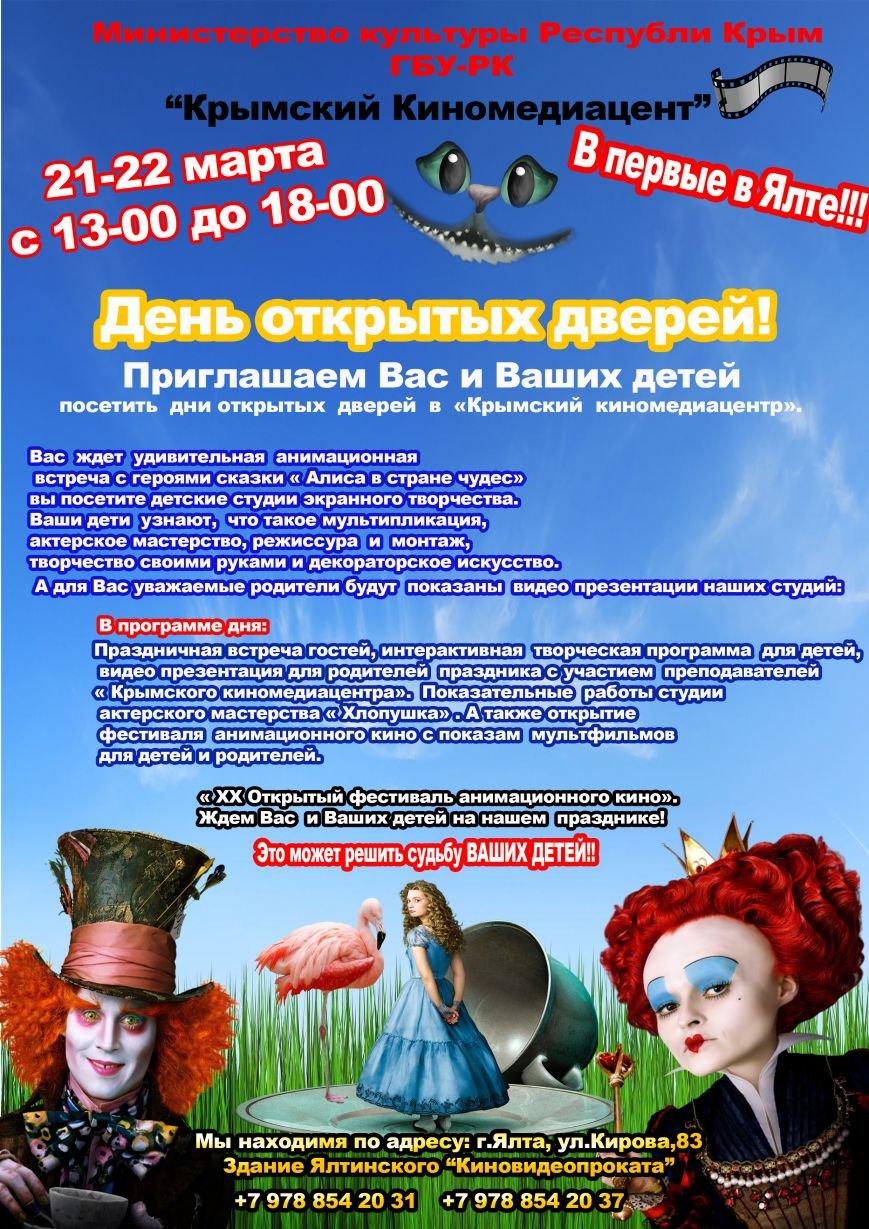 плакат афиша  22