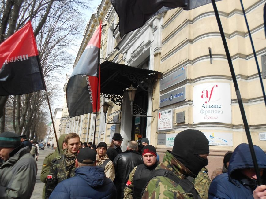 Одесские патриоты в очередной раз не дали раскачать Одессу (ФОТО) (фото) - фото 1