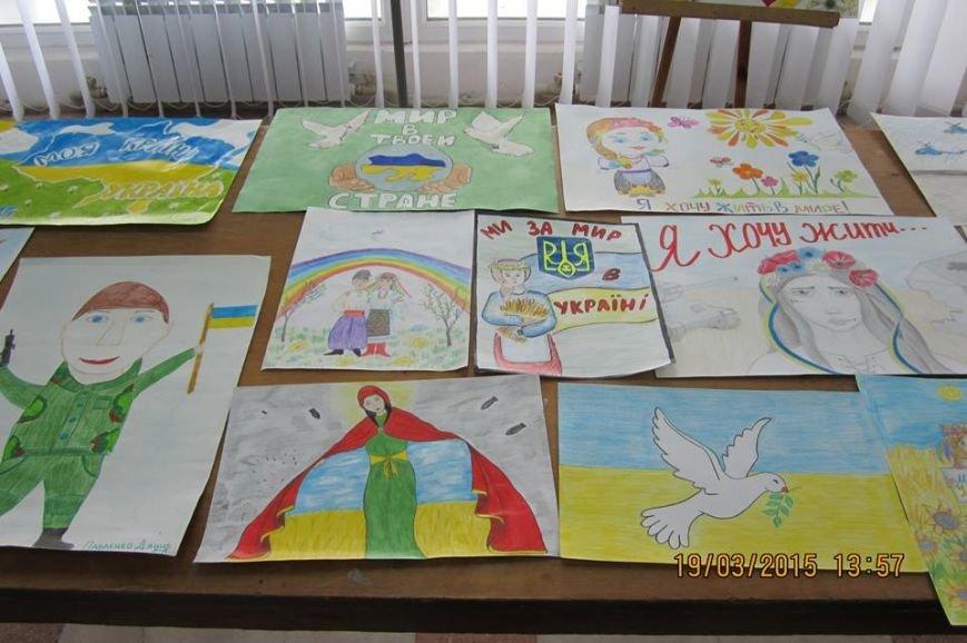 Патриотические рисунки мариупольских детей появятся на биг болдах (фото) - фото 1