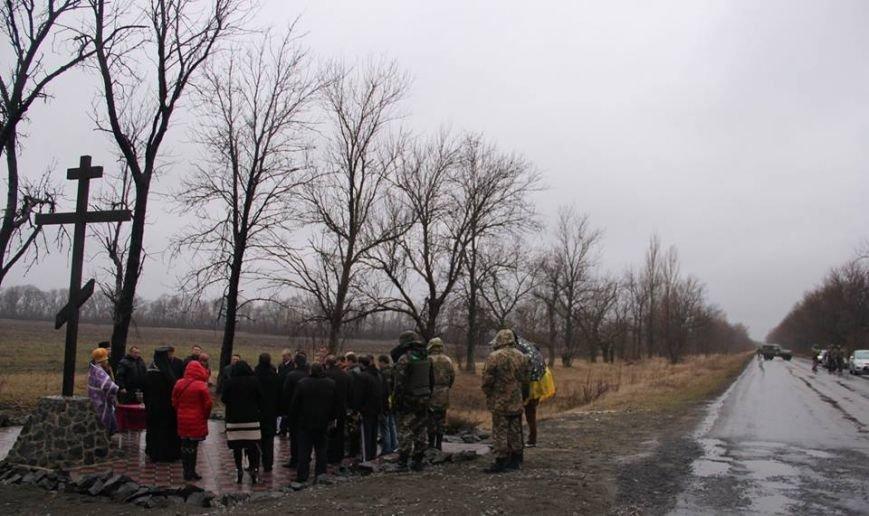 В районе Волновахи открыли памятник погибшим украинским военным, фото-1