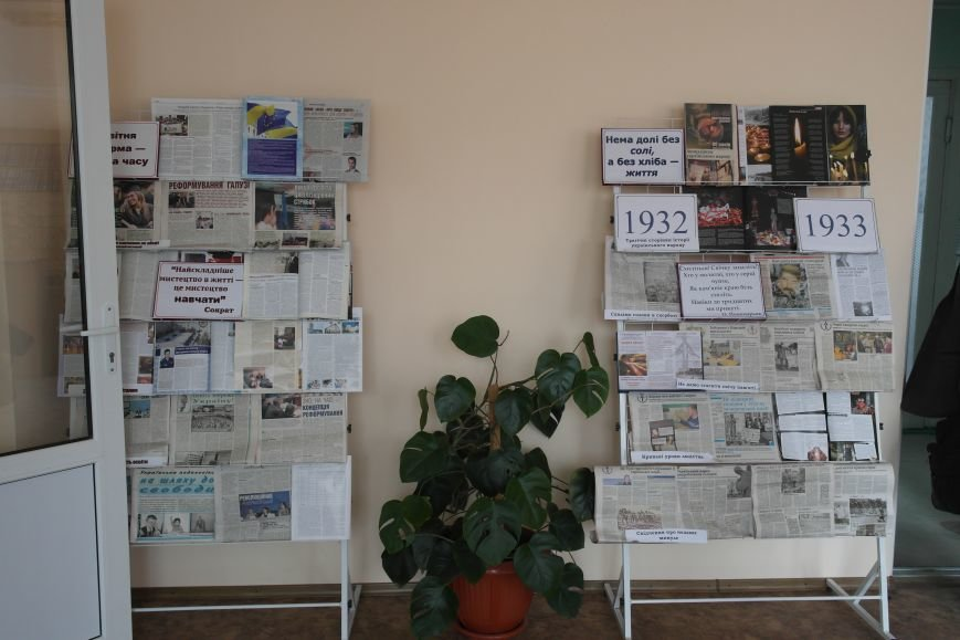 Сотрудники СБУ передали более 30 книг в Красноармейский ДонНТУ, фото-10