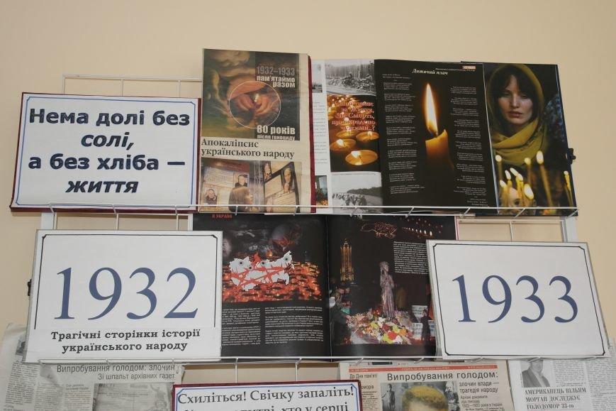 Сотрудники СБУ передали более 30 книг в Красноармейский ДонНТУ, фото-11