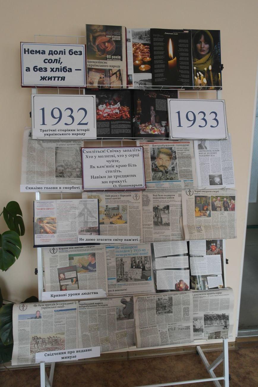 Сотрудники СБУ передали более 30 книг в Красноармейский ДонНТУ, фото-12