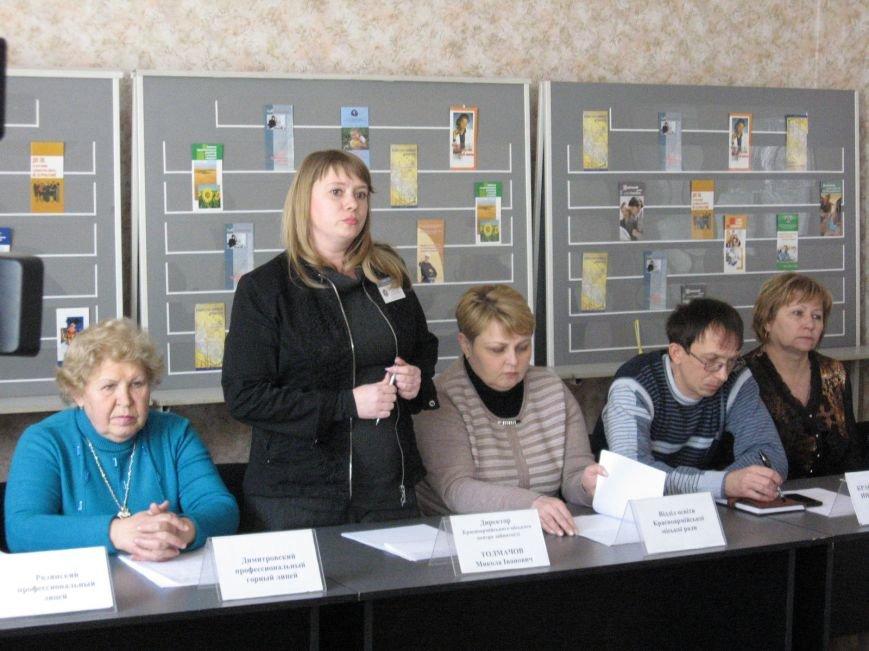 В Красноармейском Центре Занятости состоялась Ярмарка профессий (ФОТО), фото-2