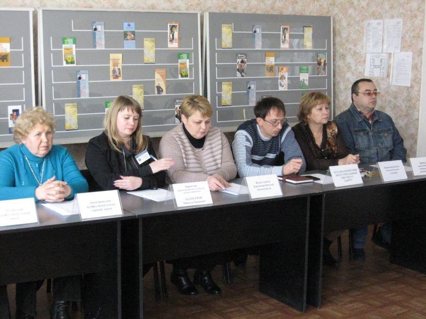 В Красноармейском Центре Занятости состоялась Ярмарка профессий (ФОТО), фото-1
