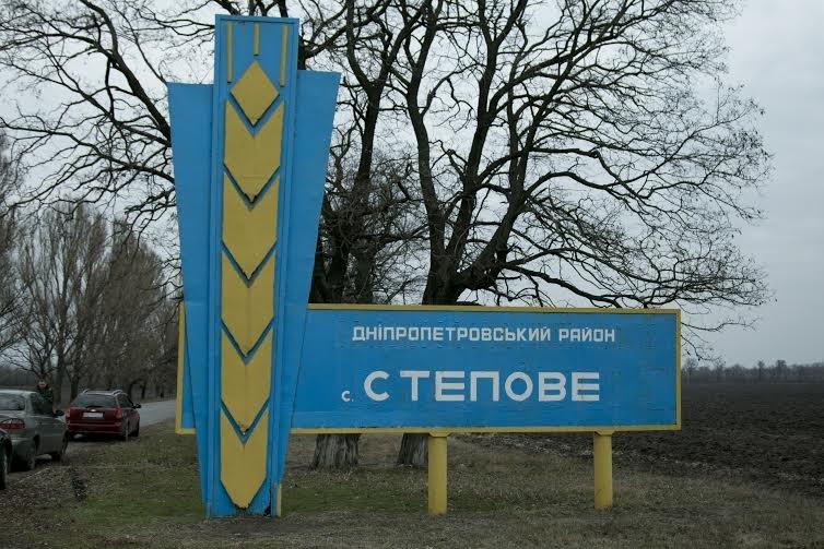 В Днепропетровской области на отобранных у Олега Царева землях создадут военный «колхоз» (фото) - фото 3