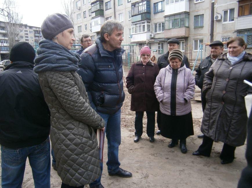 В Димитрове возникло непонимание между ОСМД «Ранок» и Службой единого заказчика (фото) - фото 1
