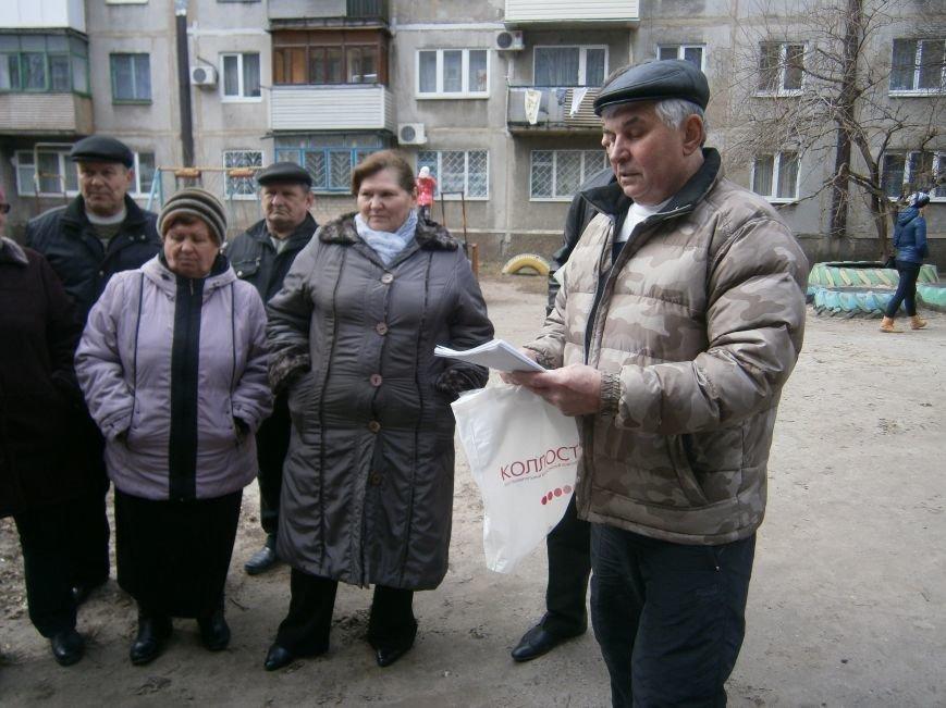 В Димитрове возникло непонимание между ОСМД «Ранок» и Службой единого заказчика (фото) - фото 2
