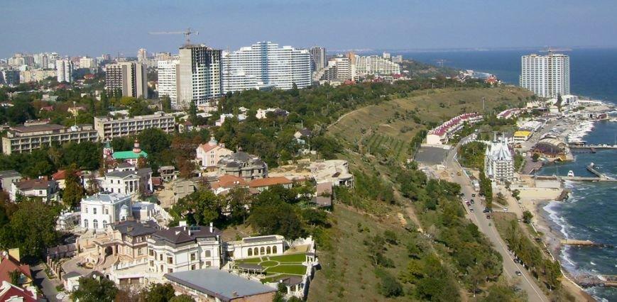 Недвижимость в Одессе (фото) - фото 1