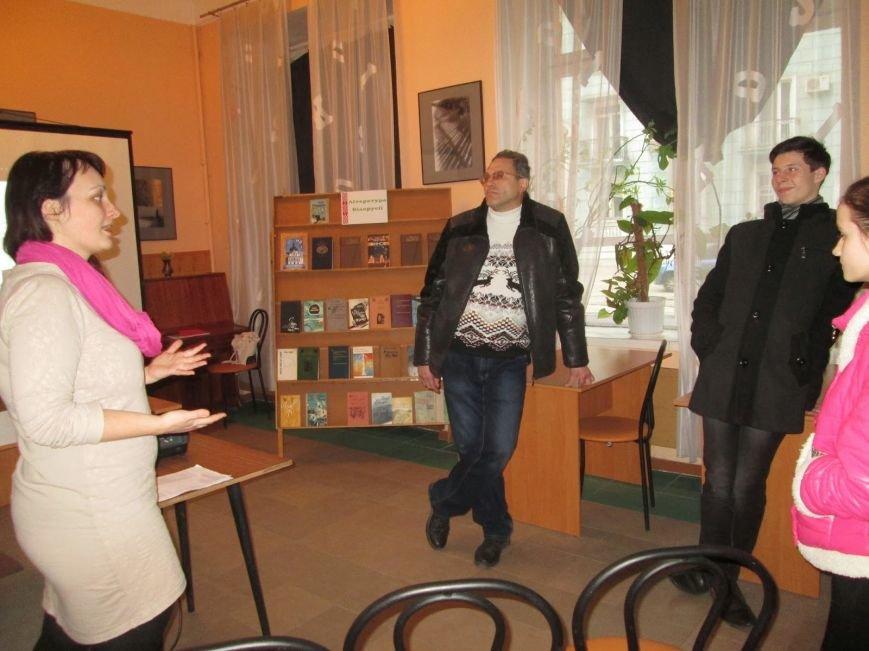 В библиотеке Днепродзержинска рассказали об опасностях Интернета, фото-1