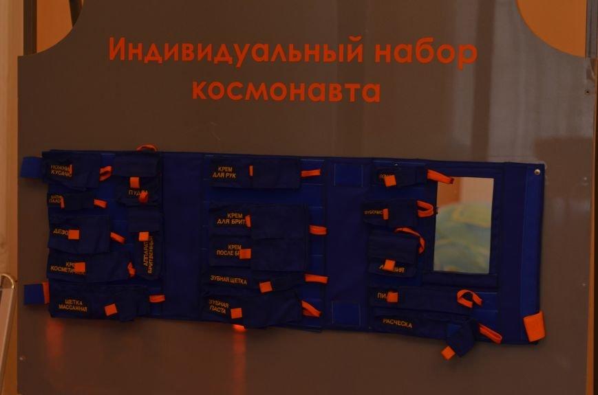 Симферопольцы могут почувствовать себя космонавтами на уникальной выставке (ФОТО), фото-1