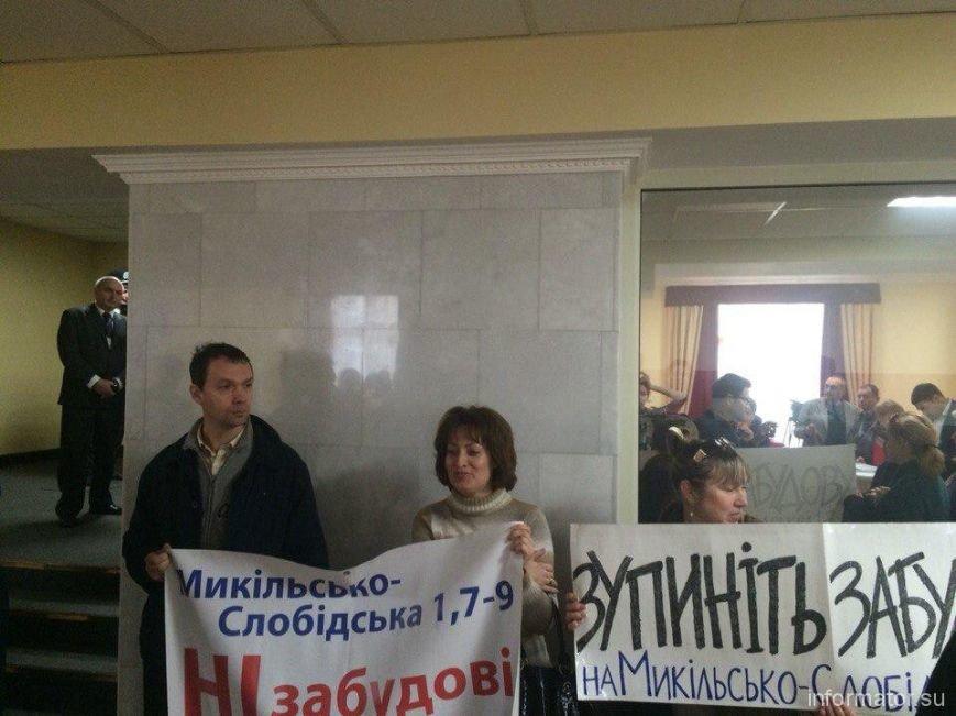 В Киевсовете оппозиционные фракции заблокировали трибуну (ФОТО) (фото) - фото 1