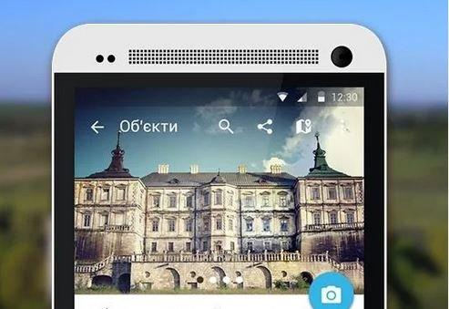 У Львові для туристів випустили додаток для смартфонів (ФОТО) (фото) - фото 4