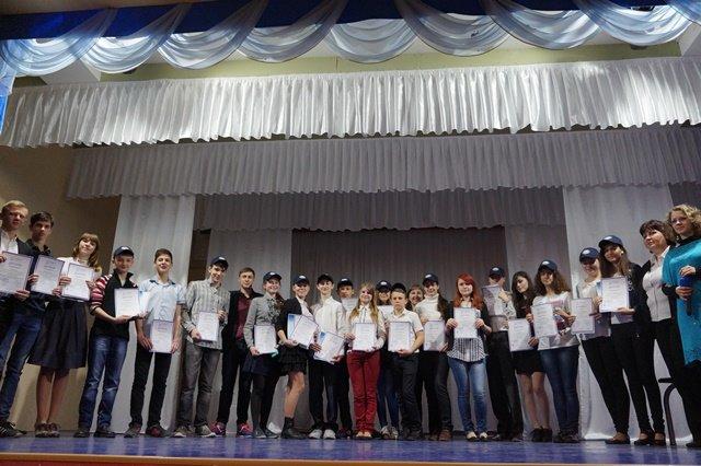 Белореченцы в Русском географическом обществе. Первая профильная смена - «Направление: Юг». (фото) - фото 1