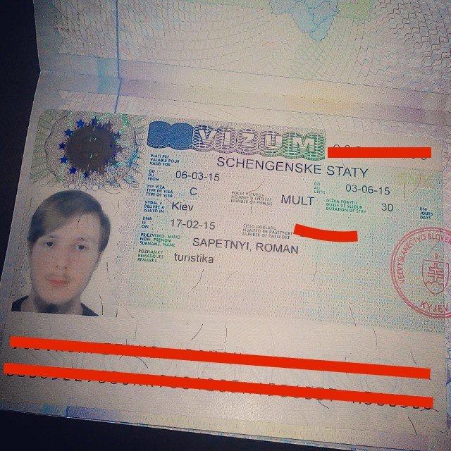 Як отримати шенгенську мульти візу за 56 гривень? (ФОТО) (фото) - фото 1