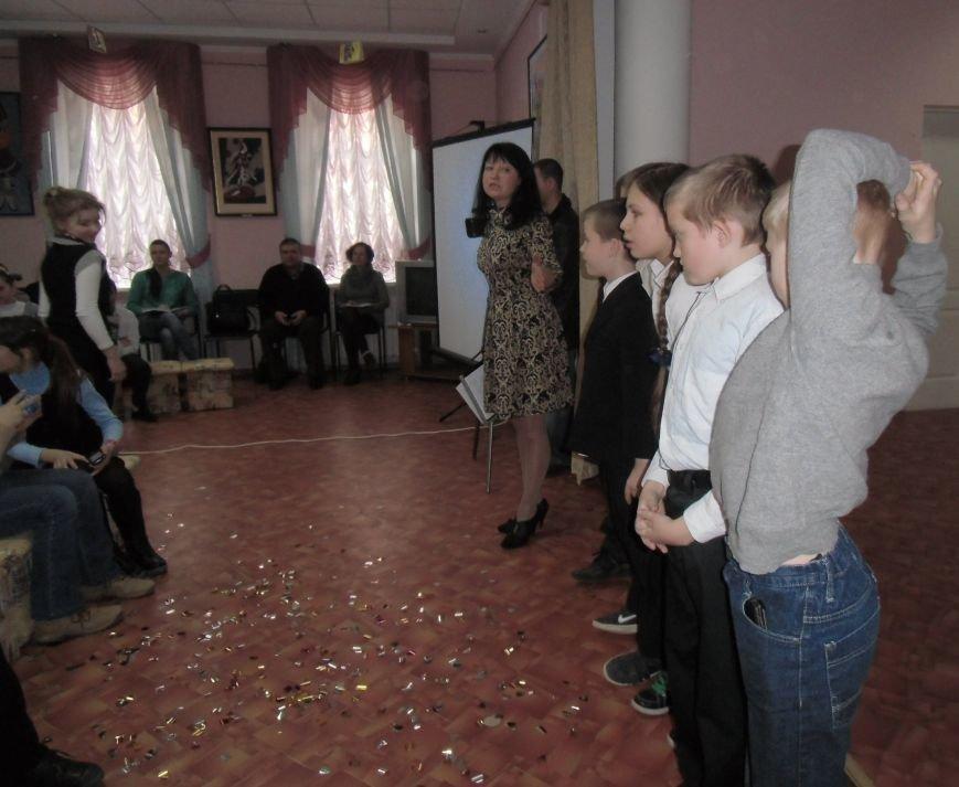На Херсонщине - книжные выкрутасы «Зажги свою звезду» (фото) - фото 2