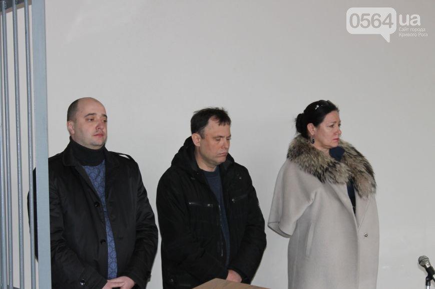 В Кривом Роге: наблюдали за солнечным затмением, экс-заммэра выпустили под залог, а общественного активиста судили (фото) - фото 2