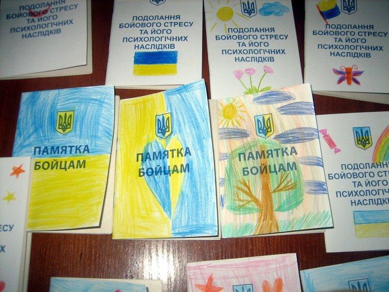 Николаевские психологи помогают бойцам АТО адаптироваться к мирной жизни (ФОТО) (фото) - фото 1