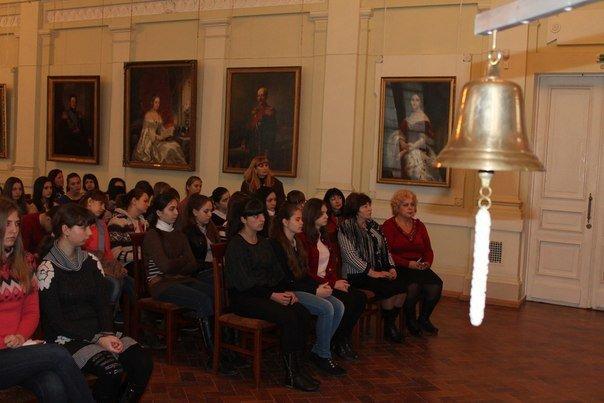 В Симферополе впервые прозвучал Колокол мира (ФОТО) (фото) - фото 1