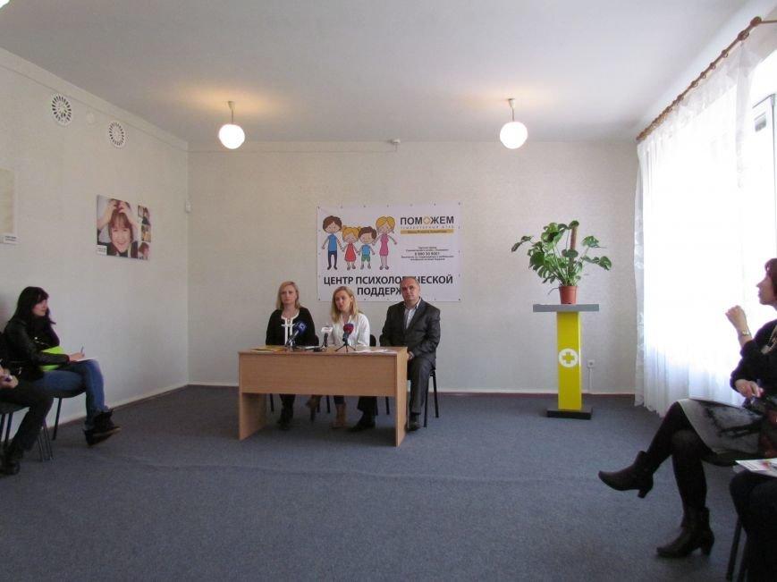 В Мариуполе открылся центр психологической помощи детям, пережившим ужасы войны (ФОТОРЕПОРТАЖ), фото-4