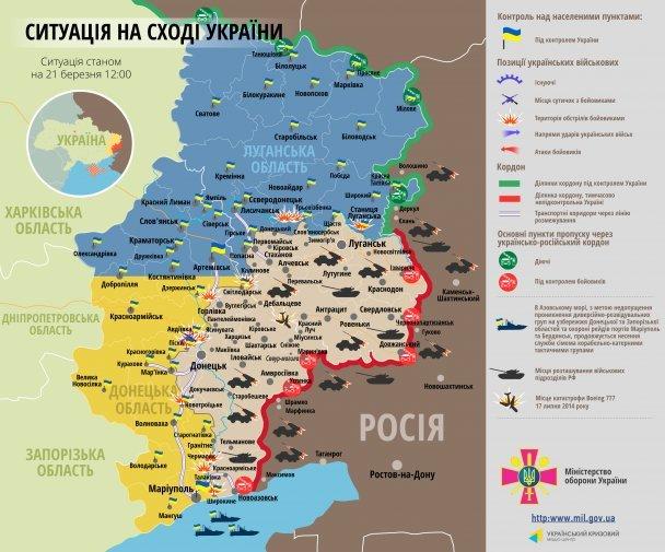 Карта АТО: найгарячіша ситуація зберігається в районі Донецька (фото) - фото 1