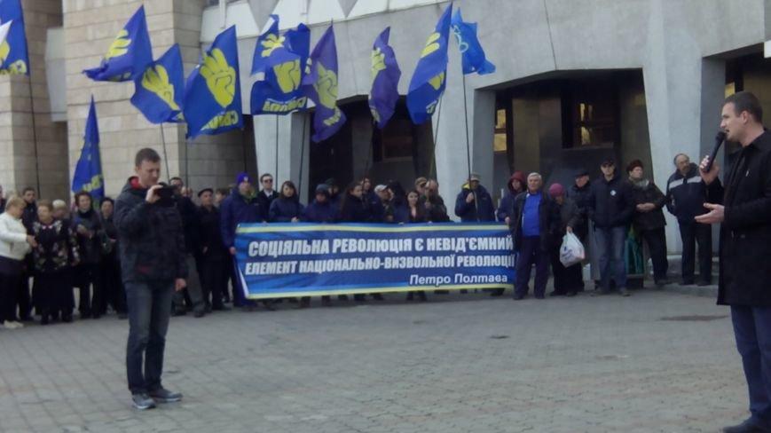 Мы сами решим, кому быть нардепом, а кому нет, - днепропетровские активисты (ФОТО), фото-5