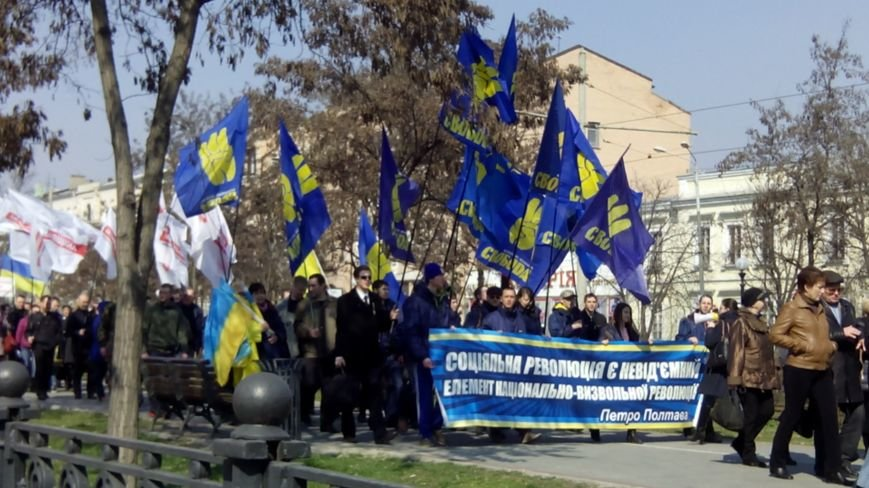 Мы сами решим, кому быть нардепом, а кому нет, - днепропетровские активисты (ФОТО), фото-7