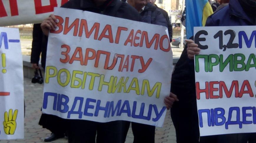 Мы сами решим, кому быть нардепом, а кому нет, - днепропетровские активисты (ФОТО), фото-2