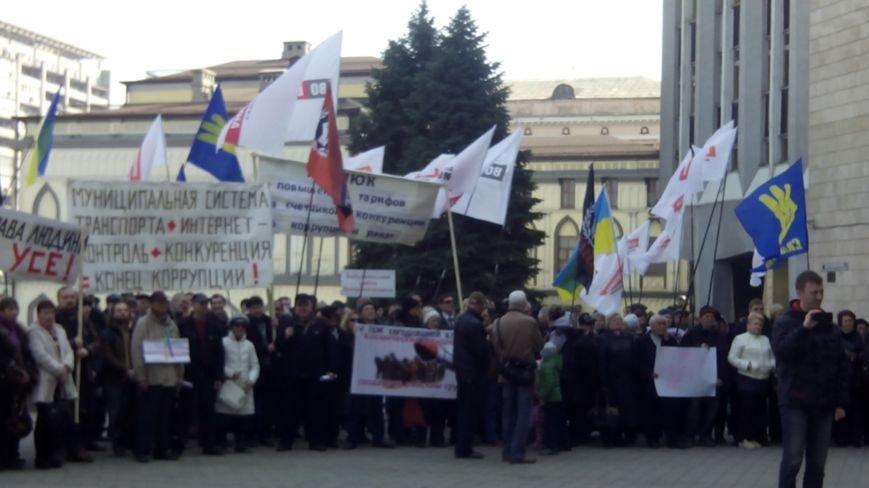 Мы сами решим, кому быть нардепом, а кому нет, - днепропетровские активисты (ФОТО), фото-3