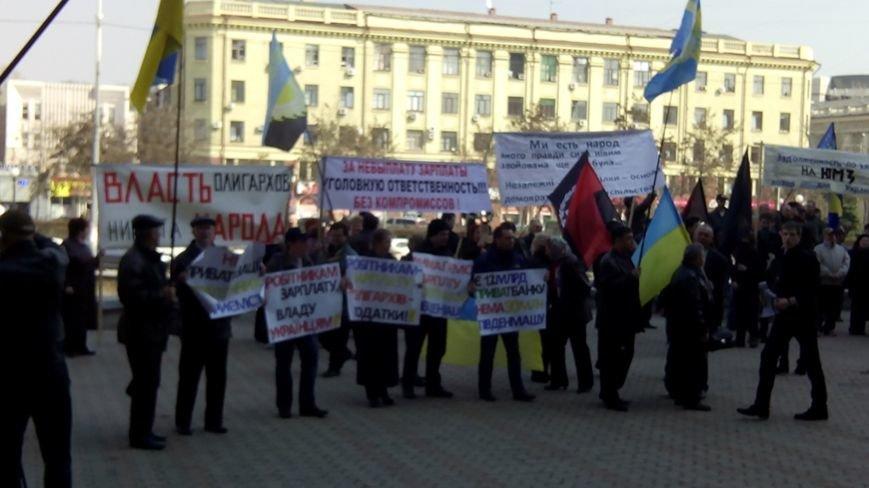 Мы сами решим, кому быть нардепом, а кому нет, - днепропетровские активисты (ФОТО), фото-9